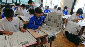 新聞のさまざまな記事に目を通す生徒たち=水戸市立常澄中