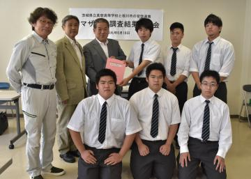 樹木調査に取り組んだ県立真壁高校の生徒たち=桜川市役所真壁庁舎