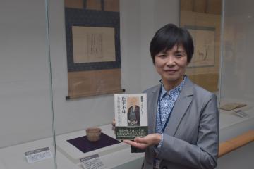 松平不昧の書籍が茶道文化学術賞奨励賞を受賞した木塚久仁子さん=土浦市中央
