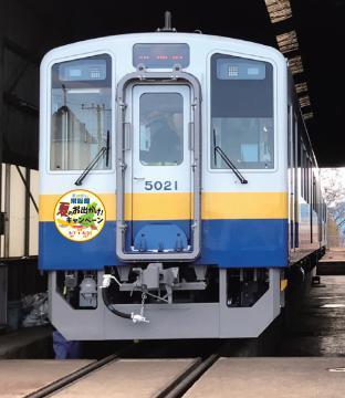 キャンペーンの専用マークを付けた常総線の列車