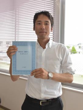 鹿行の郷土史を研究する 五十嵐靖幸(いがらしやすゆき)さん(43)