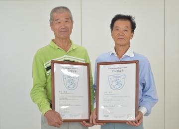 JGAPの認証書を受け取った(左から)渡辺政彦さんと広瀬武志さん=筑西市西榎生