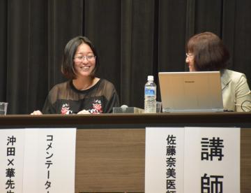 沖田×華さん(左)と佐藤奈美医師の2人で講演は進んだ=鹿嶋市宮中
