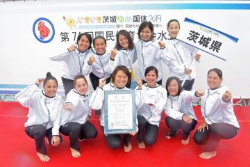 〈水球女子〉3位となり笑顔の本県選抜=土浦二高プール、吉田雅宏撮影