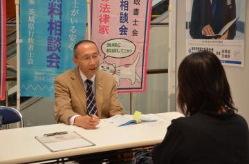 来場者の相談に応じる行政書士=水戸市泉町の京成百貨店