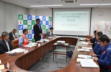 2015年9月の大規模水害を踏まえ、台風19号の対応状況を検証した会議=常総市役所