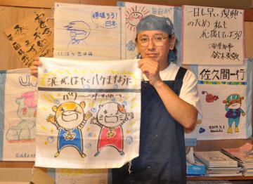 「被災地へ土のう袋を送るプロジェクト」代表の佐々木典明さん=那珂市