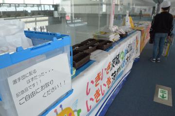 全国障害者スポーツ大会の展示会場では記念品などが無料配布されている=県庁