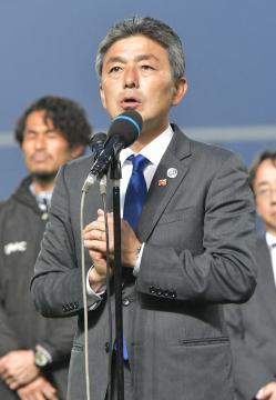 水戸-岡山 試合後のセレモニーであいさつする長谷部監督=ケーズデンキスタジアム水戸