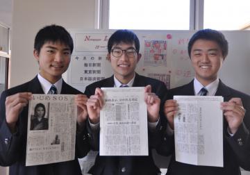 優秀学校賞に選ばれた県立水戸高等特別支援学校の生徒たち=水戸市下大野町