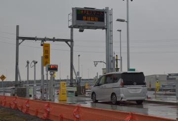 再開した常磐自動車道水戸北スマートインターチェンジ=2日午後、水戸市飯富町