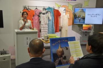 ミャンマーでのボランティア活動を紹介した益子しげ美さん=水戸市南町