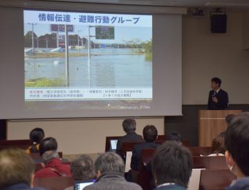 被災地の調査、研究を続ける茨城大台風19号災害調査団の第1回報告会=水戸市文京