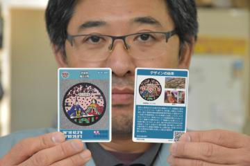 桜川市下水道課が配布を始めたマンホールカード