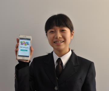 スマートフォンアプリ「あなたとしゃべりたいα」を開発した柴沼纏さん=つくば市並木