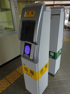新たに鹿島線5駅に設置される簡易Suica改札機=JR東日本提供