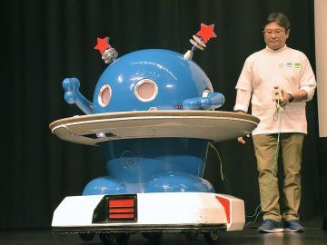 最新技術を入れて復活を目指す「コスモ星丸」のロボット=つくば市竹園