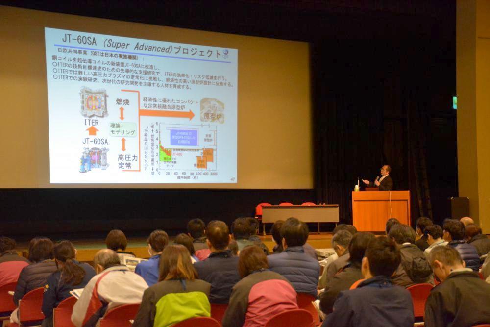 那珂市の職員が那珂核融合研究所に関する説明を受けた研修会=同市福田