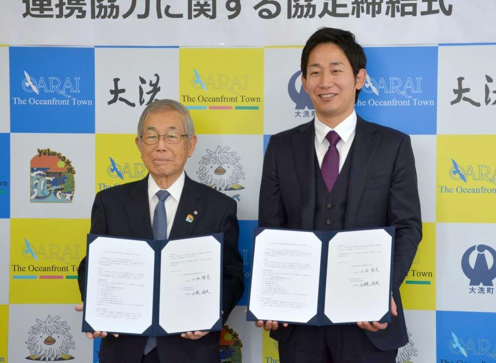連携協定を結んだ大洗町の小谷隆亮町長(左)と茨城県民球団の山根将大社長=同町役場