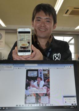 デジタル機器を使い多言語での閲覧が可能となった「広報かしま」=鹿嶋市役所