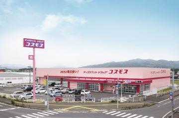 県内に初進出するコスモス薬品の店舗=佐賀県内