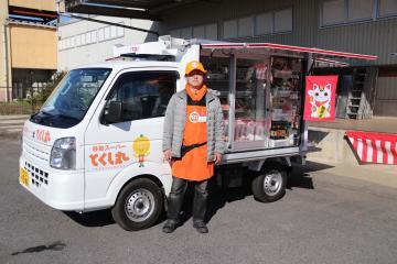小美玉市内でスタートした移動スーパー「とくし丸」号=同市川中子のセイミヤアスタ玉里店