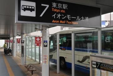 県が東京都など都市部への移動自粛を求め、普段とは違い人もまばらとなったつくば駅の高速バス乗り場=28日午前9時40分、つくば市吾妻、菊地克仁撮影