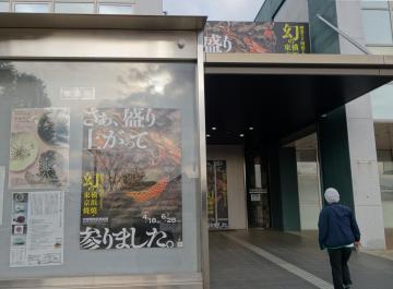 笠間 市 コロナ