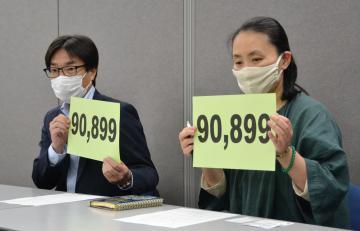9万筆を超える署名が集まったことを発表する共同代表の徳田太郎さんと姜咲知子さん(左から)=県庁
