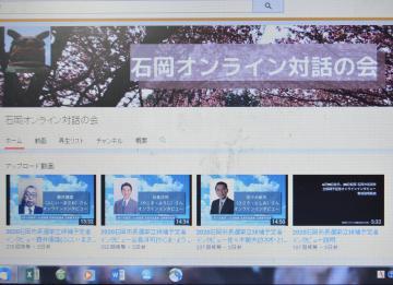 石岡オンライン対話の会が掲載した3候補のインタビュー動画サイト