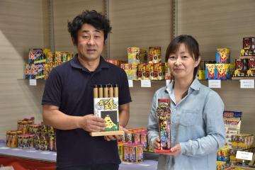 斉藤商店の斉藤浩明さんと妻のあゆみさん。市内で手持ち花火の専門店も営む=結城市結城
