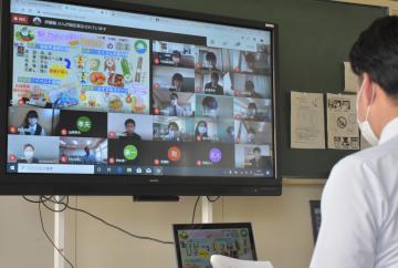 県立高付属中5校の生徒がオンラインで発表し合ったワークショップ=県立鉾田一高付属中設置の画面