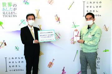 五十嵐立青市長(右)に食料品の目録を手渡したMEGAドン・キホーテつくば店の神田聡店長=つくば市役所(同市提供)
