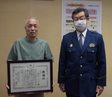 感謝状を贈られた井上一三さん(左)と日立警察署の中山文雄署長=同署