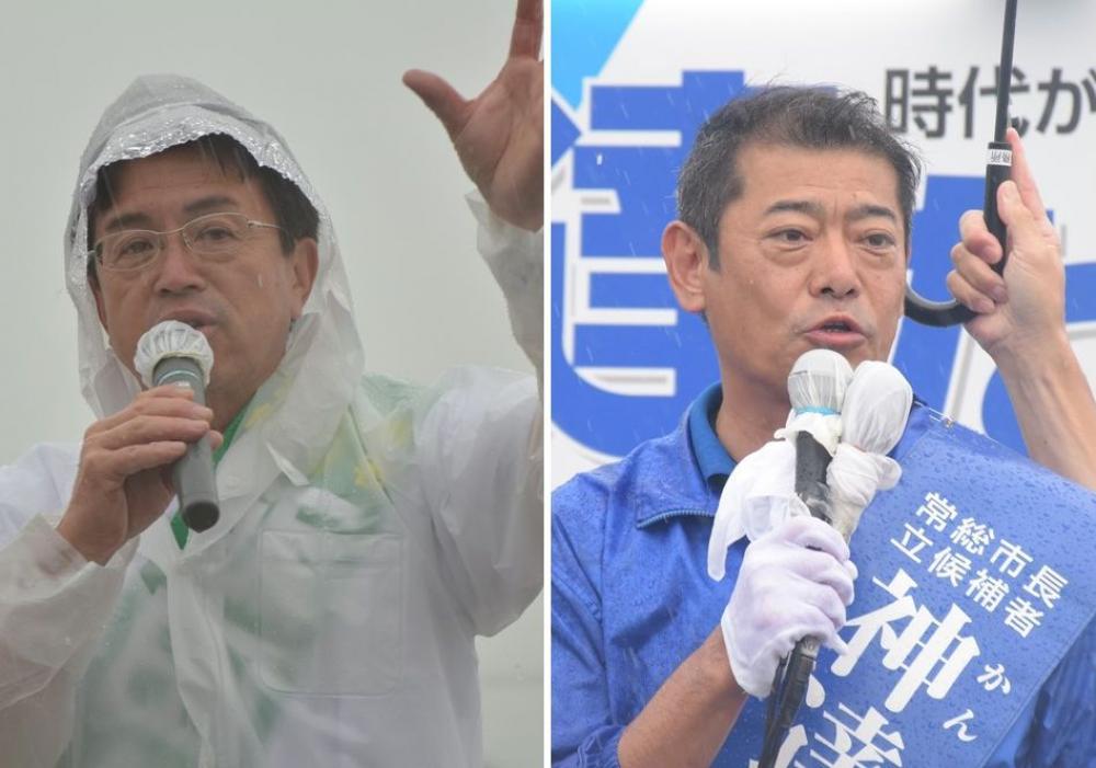 飯田智男氏、神達岳志氏(左から届け出順)