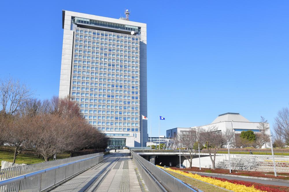 茨城県庁=2020年3月18日、水戸市笠原町