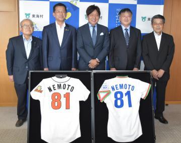 根本陸夫さんのユニホームを寄贈した長男穣介さん(中央)とおい哲志さん(右から2人目)=東海村役場