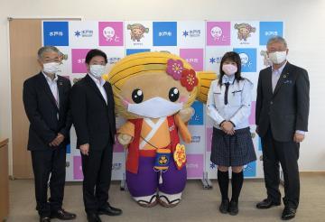 みとちゃんに専用マスクを寄贈した内藤学社長(右)と小野瀬直子さん(右から2人目)ら=水戸市役所(同市提供)