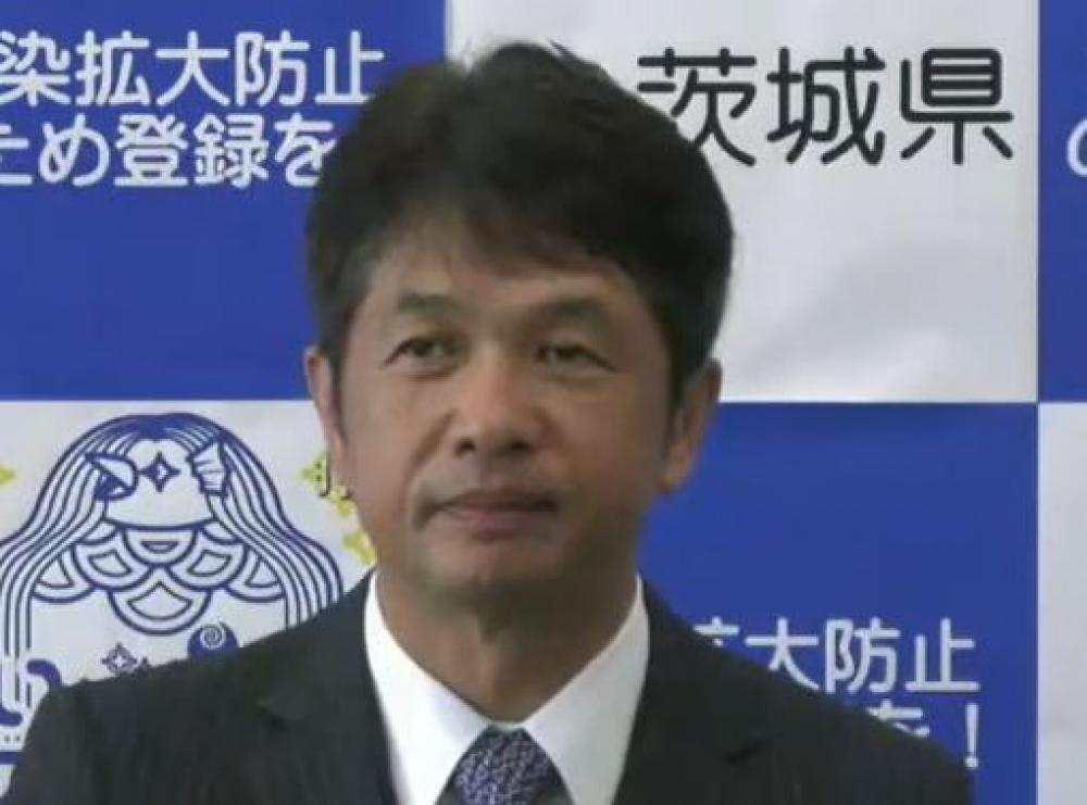 茨城県の大井川和彦知事