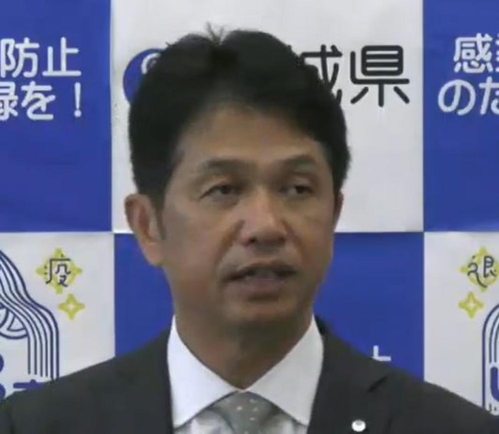 記者会見する茨城県の大井川和彦知事=茨城県庁