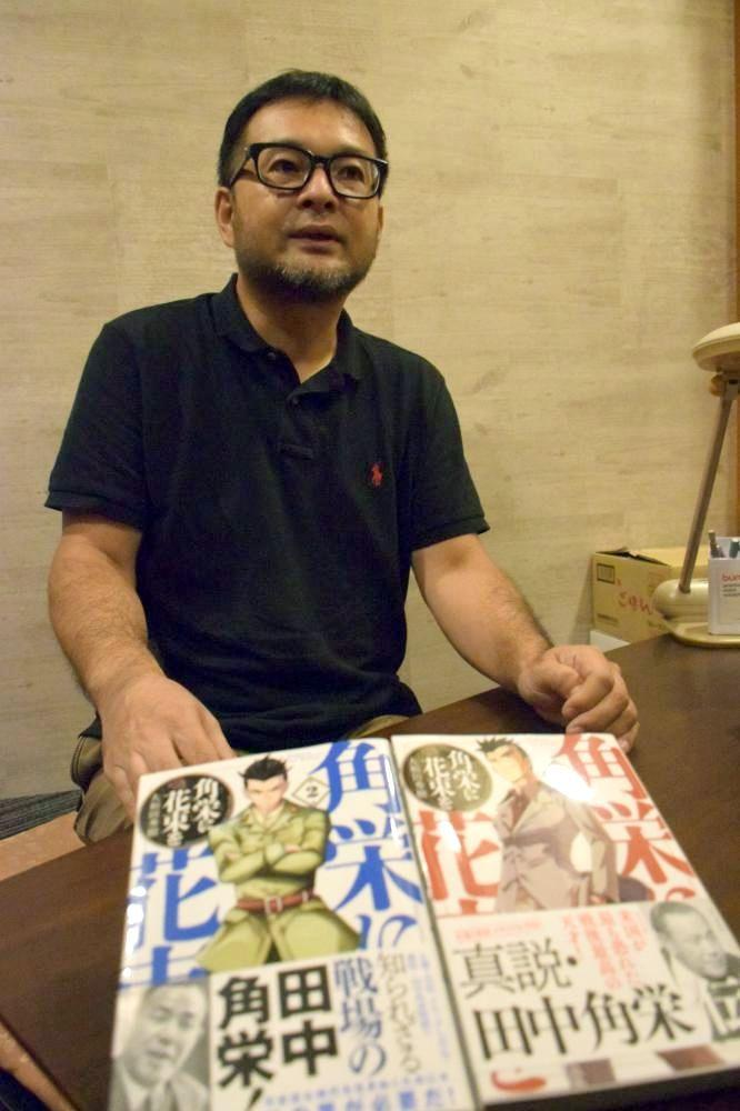 自民党総裁選について語る漫画家の大和田秀樹さん=都内