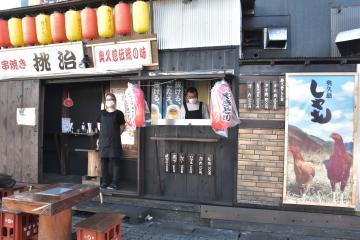 「串焼き挑治」店舗外観=筑西市二木成