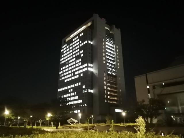 茨城県庁=水戸市笠原町