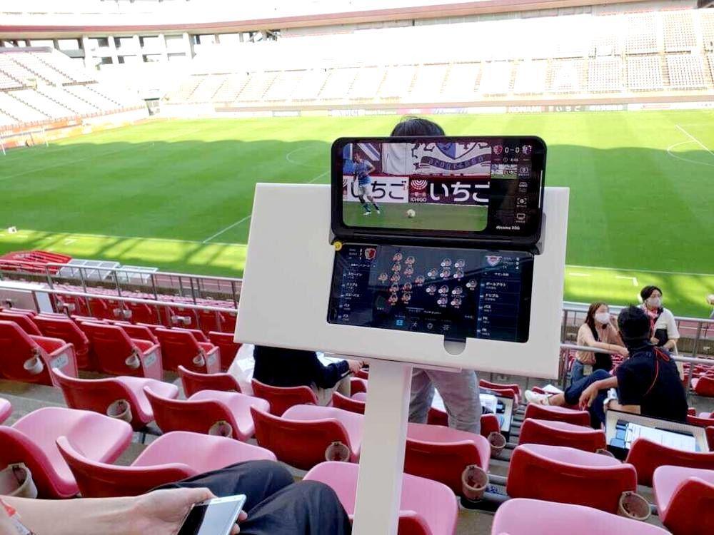 スタジアムのスタンドで行われたマルチアングル映像体験のテスト=鹿嶋市神向寺のカシマスタジアム(©KASHIMA ANTLERS)