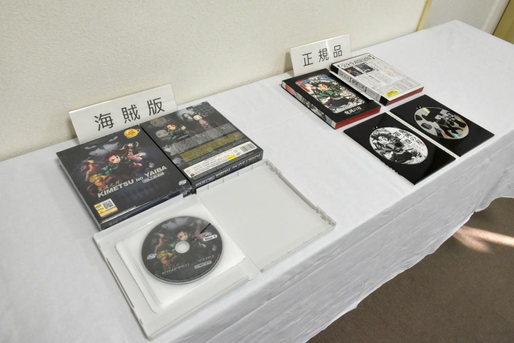 押収された「鬼滅の刃」違法DVD(左)と正規品=筑西市直井の筑西警察署