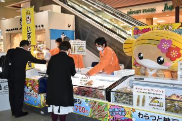 水戸駅コンコースで行われたわらつと納豆の特別販売。水戸市のマスコット、みとちゃんも応援に駆け付けた=同市宮町