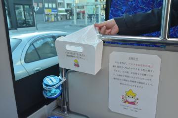 キララちゃんバスの車内に設置されたマスクと寄付金箱=JR土浦駅前