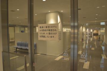 職員の感染が分かり4階のフロア全てが閉鎖された土浦市役所=同市大和町