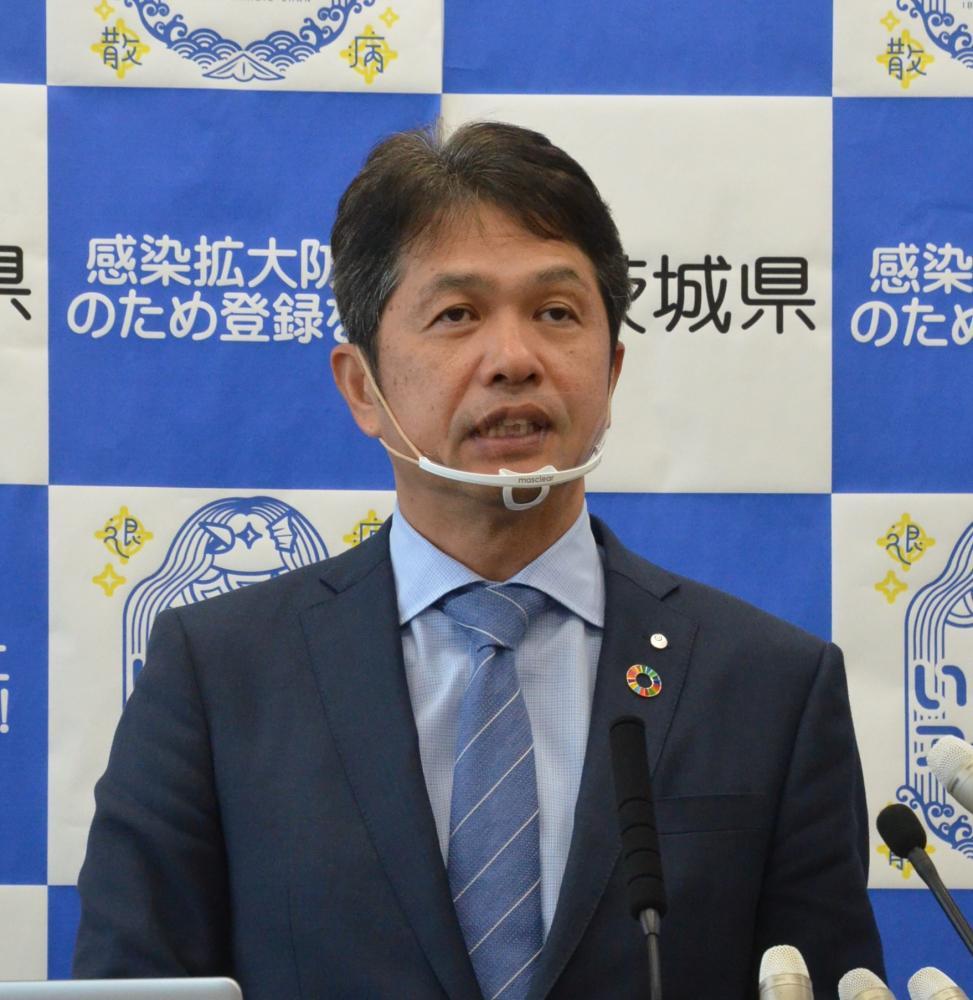 大井川和彦知事