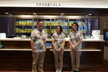 岩盤温浴リゾート ココプララ=茨城町桜の郷